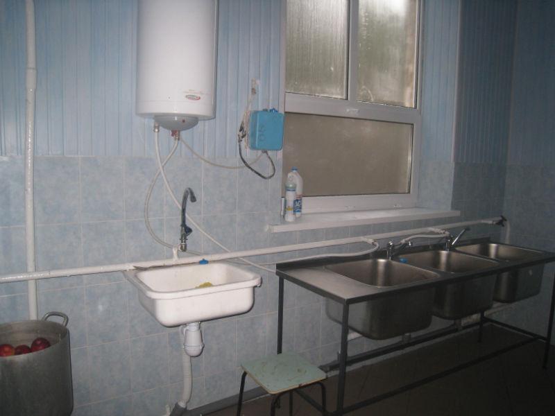 Sink - Moldova