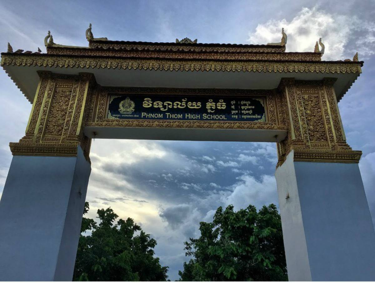 High School Water and Sanitation Project - Cambodia